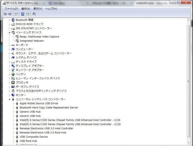 Narui Active USB port check