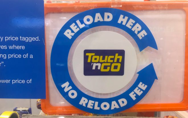 touch'ngo my