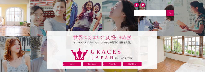 Narui.my graces japan
