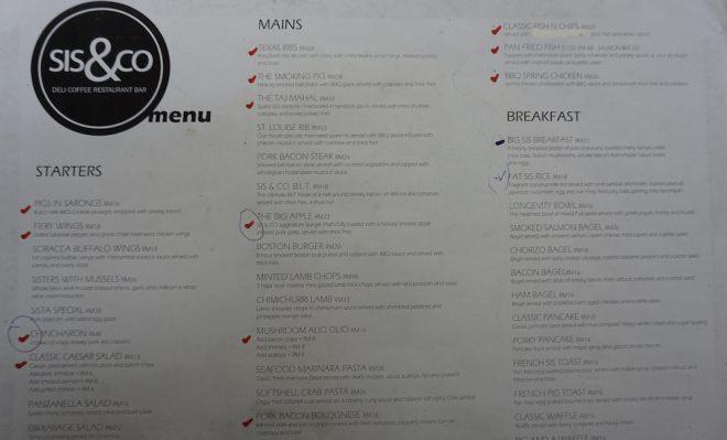 Narui my SIS&CO menu 1