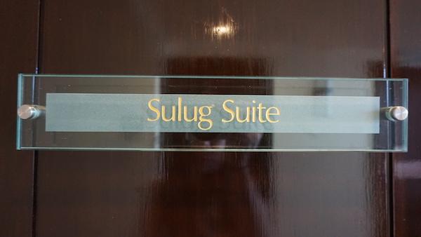 narui.my shangri-la suite room