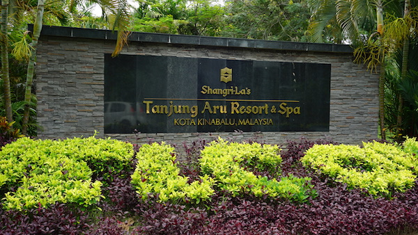 narui.my shangri-la entrance
