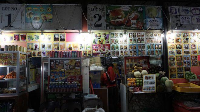 Narui my food court 1-3
