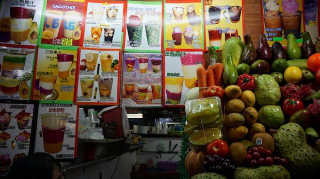 Narui My lot 6 menu