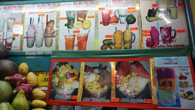 Narui My lot 7 menu