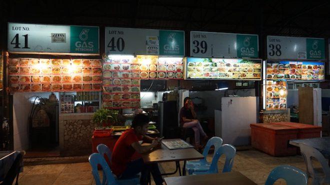 Narui My food court