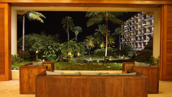 narui.my shangri-la lobby night
