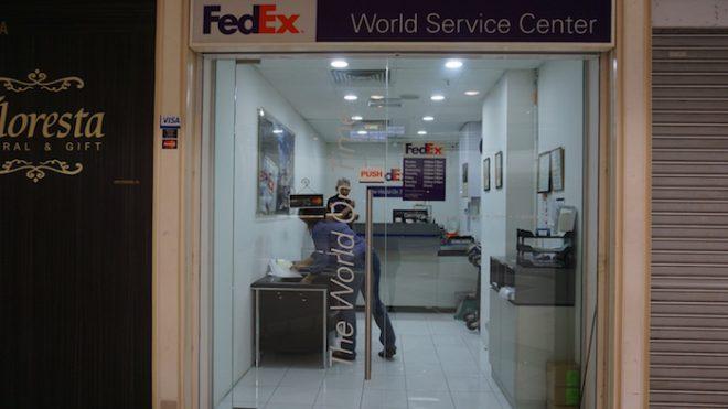 Narui My FedEx entrance