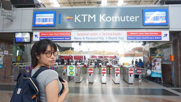 narui.my KL Sentral KTM Komuter entrance