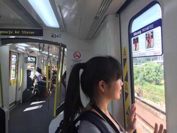 narui.my monorail