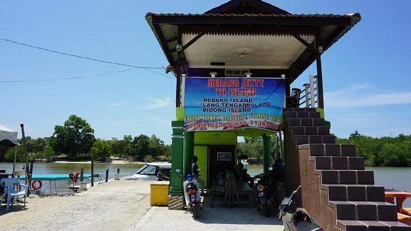narui-my-merang-jetty