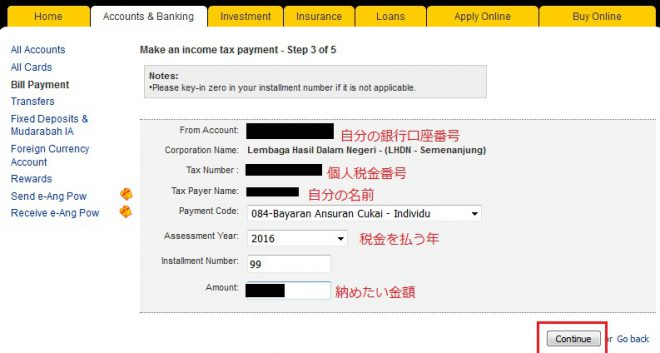 Narui.my Maybank online payment 7
