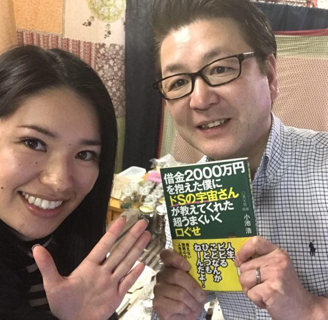 Narui.my Pic with Mr. Koike