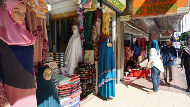 Narui.my Malaysia cloth street