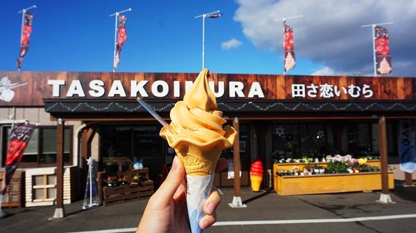 田さ恋いむら とまとソフトクリーム