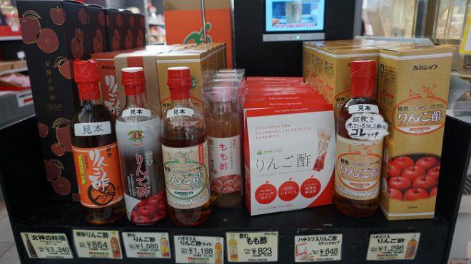 青森りんご酢