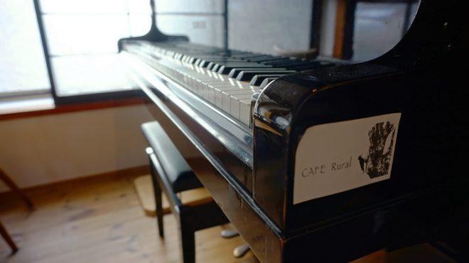 カフェルーラルピアノ