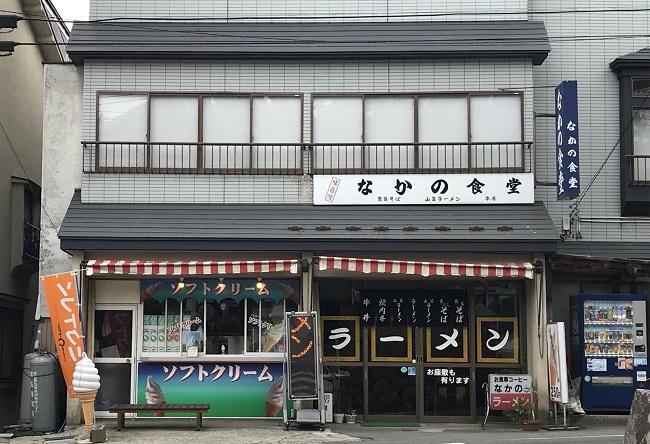 岩木山神社近くのソフトクリーム屋さん